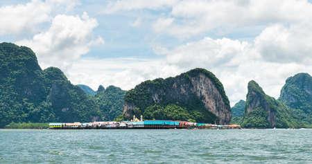 geological formation: Panyee island at Phang Nga National Park Thailand