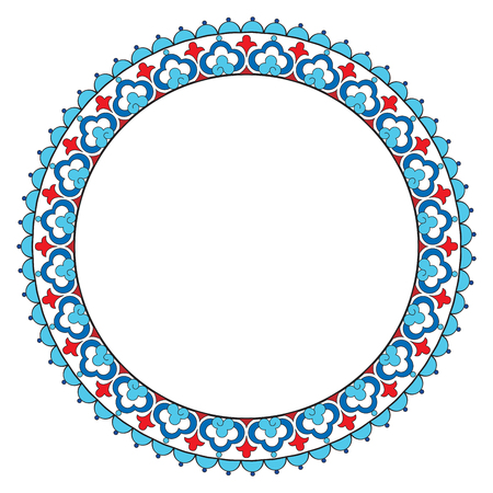 motifs: Borders and frames are designed with Ottoman motifs