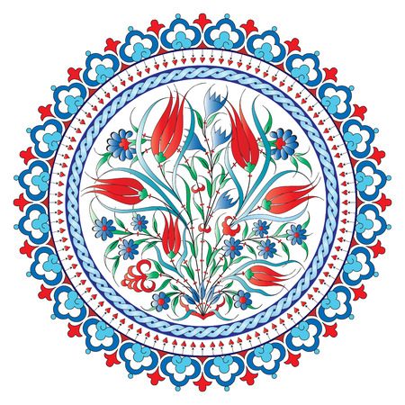 Borders and frames are designed with Ottoman motifs