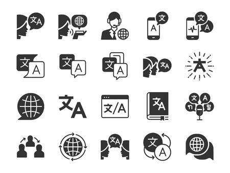 Übersetzungs-Icon-Set. Enthielt die Symbole wie Übersetzen, Übersetzer, Sprache, Zweisprachig, Wörterbuch, Kommunikation, Bi-Rasse und mehr.