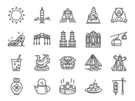 Conjunto de iconos de Taiwán. Incluidos los íconos como Taipei, león de piedra chino, té de burbujas, licor destilado, té, tofu apestoso, oso y más.