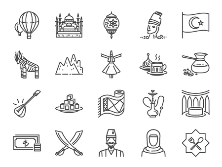 Turkey icon set. Included icons as Turkish, Istanbul, Cappadocia, Islamic, traditional, coffee and more.