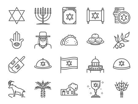 Israel icon set. Included icons as Israeli, Jerusalem, jewish, rabbi, torah, dates palm and more.  イラスト・ベクター素材