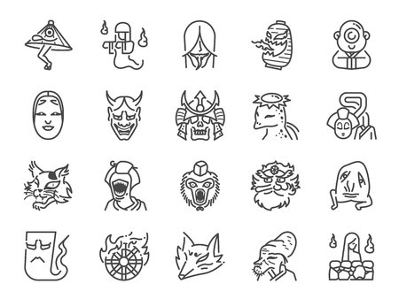 Japanese ghost icon set. Included icons as spirit, monster, demon, folklore and more. Illustration