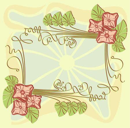 border line: Vector background, frame with floral elements Illustration