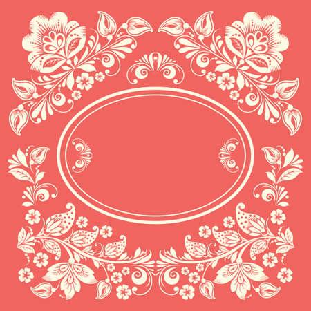 Vector Elegant decorative flower russian khokhloma postcard frame. Floral background Vector