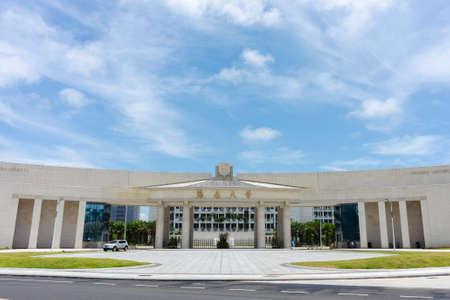 South gate of Haikou University