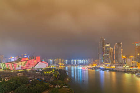 Night view of Chaotianmen Pier and Grand Theater in Chongqing, China