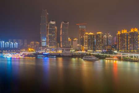 Chaotianmen Wharf, Chongqing, China