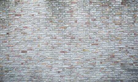 Decorative stone wall pattern stone