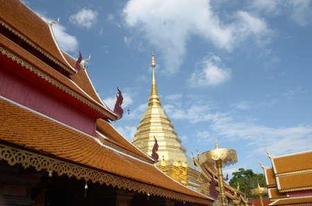 doi: Temple Doi Suthep Stock Photo