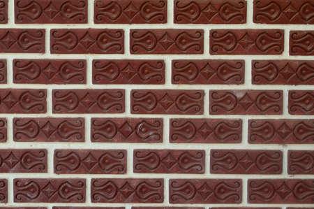 Block wall photo