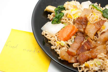 Fired noodle Stock Photo - 17588855
