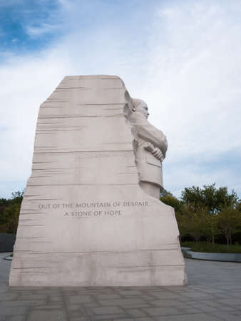 martin luther king: Martin Luther King, Jr. Memorial Stock Photo