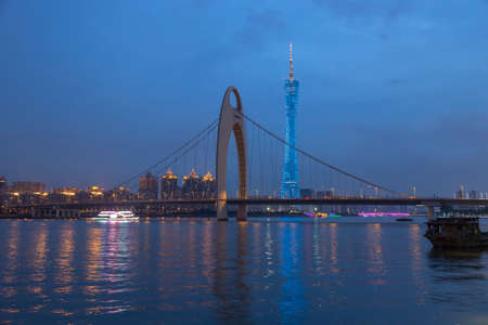perl: Guangzhou city This photo was shot from perl river at Guangzhou after sunset.