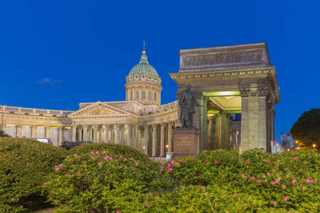 kazanskiy: Kazan Cathedral or Kazanskiy Kafedralniy Sobor also known as the Cathedral of Our Lady of Kazan, is a cathedral of the Russian Orthodox Church on the Nevsky Prospekt in Saint Petersburg. It is dedicated to Our Lady of Kazan, probably the most venerated ic