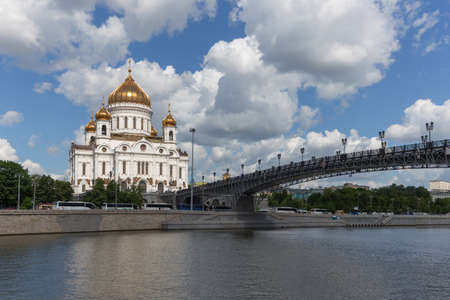 saviour: The Cathedral of Christ the Saviour