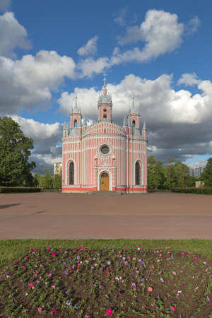 truly:  the Chesma Cathedral truly   Stock Photo