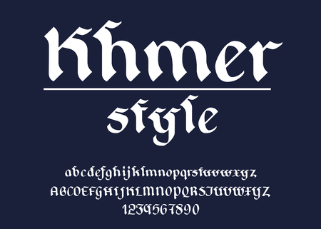 Typeface Latin Khmer style A-Z uppercase, lowercase and number Иллюстрация
