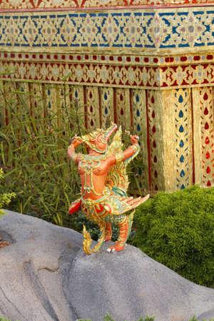 Thai Creatures  Stock Photo - 13308513