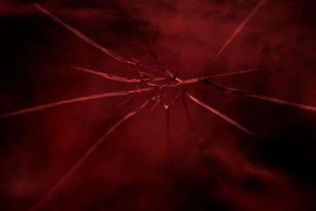 naivete: broken red glass