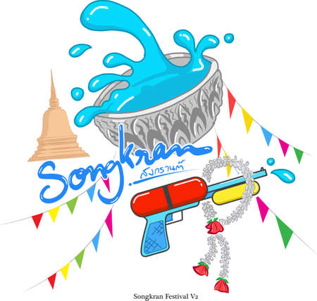 songkran festival banner with buntings and water Vector illustration.