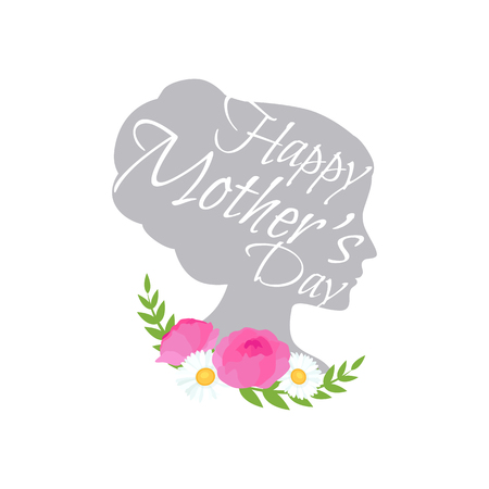 illustraion: Vector illustraion greeting cart for Happy Mothers Day lettering woman