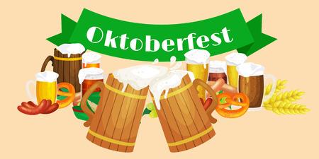 stein: germany beer festival oktoberfest, bavarian beer in glass mug, traditional party celebration, vector illustration. Illustration