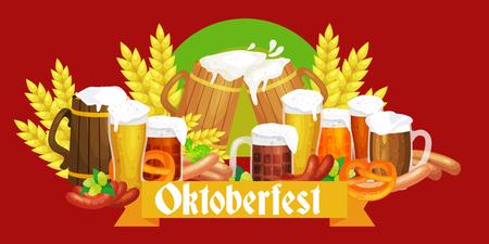 ドイツのビール祭りオクトーバーフェスト、マグカップ、伝統的なパーティーを祝い、ベクトル図でババリア地方のビール。