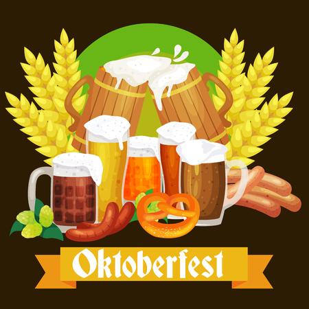 germany beer festival oktoberfest, bavarian beer in glass mug, traditional party celebration, vector illustration. Иллюстрация
