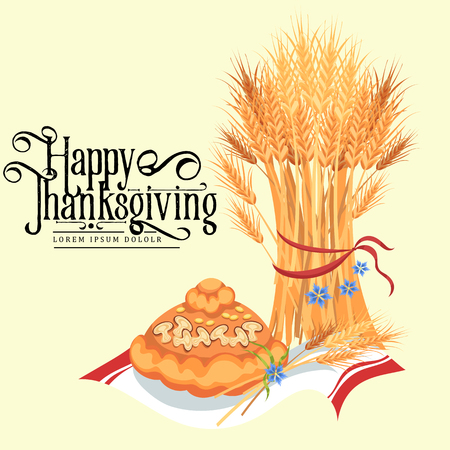 Harvest set, organic foods like fruit and vegetables, happy thanksgiving dinner background, vector illustration harvesting with pumpkin and a stack of wheat ears, cranberry berries and bunches of grapes, bread Illustration