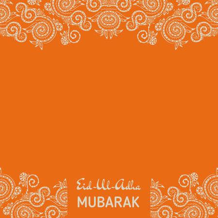 Greeting card template for Muslim Community Festival Eid Al Fitr Mubarak with zentangle ornament.
