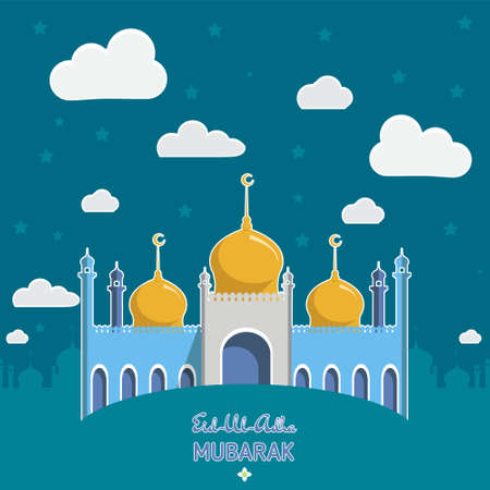 al: Flat Vector Illustration of Mosque for Muslim Community Festival Eid Al Fitr Mubarak.