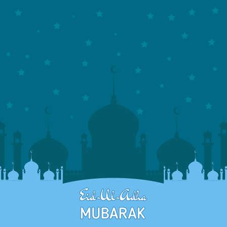 ramzan: Flat Illustration of Eid ka Chand Mubarak with mosque silhouette on background