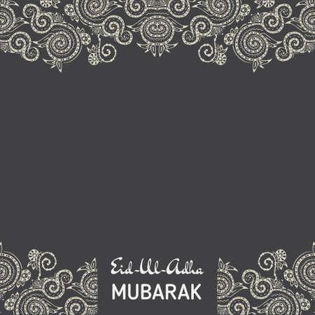Good Id Festival Eid Al-Fitr Greeting - 59702035-greeting-card-template-for-muslim-community-festival-eid-al-fitr-mubarak-  Collection_861528 .jpg?ver\u003d6