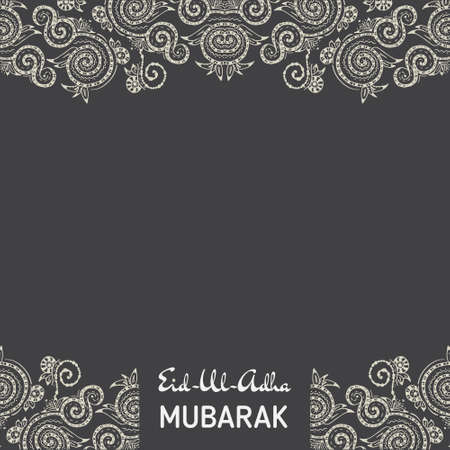 fitr: Greeting card template for Muslim Community Festival Eid Al Fitr Mubarak.