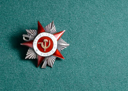 Soviet Order of the Patriotic War. Military insignia of a Second World War on a green background