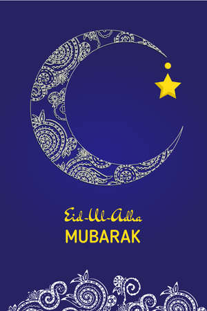 Amazing Festival Eid Al-Fitr Decorations - 62500833-crescent-moon-decorated-with-for-muslim-community-festival-eid-al-fitr-mubarak-greeting-card-templat  Pic_208952 .jpg?ver\u003d6