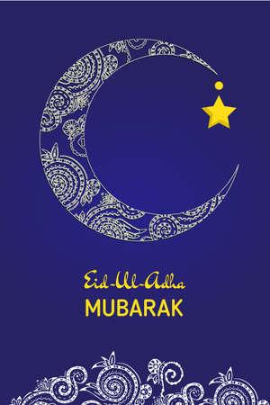 Beautiful Hajj Eid Al-Fitr Decorations - 62500833-crescent-moon-decorated-with-for-muslim-community-festival-eid-al-fitr-mubarak-greeting-card-templat  Photograph_607293 .jpg?ver\u003d6