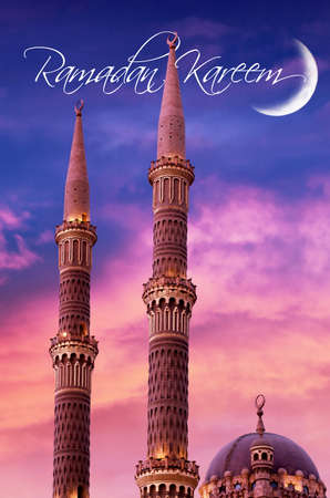 Islamic background with The Al Sahaba Mosque in Sharm El Sheikh against ramadan dusk sky and crescent moon. Fragment Stock Photo