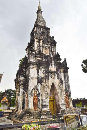 Pagoda in Laos  photo