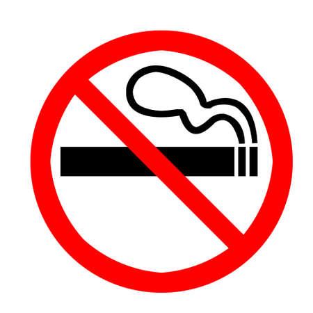 interdiction: No smoking symbol. Stock Photo