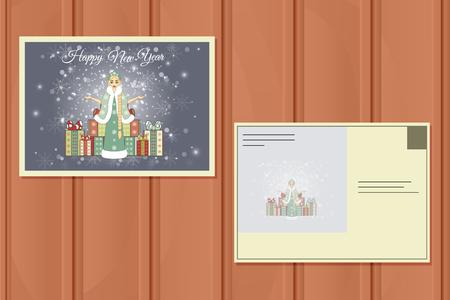 maiden: Christmas Postcard. Vector illustration of a Cute snow Maiden.