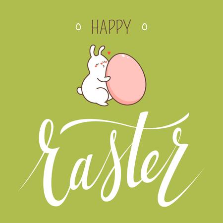 Easter Greeting Card or Invitation Template. Vector illustration. Illustration