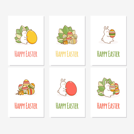 Easter Greeting Card or Invitation Template. Vector illustration. Illustration