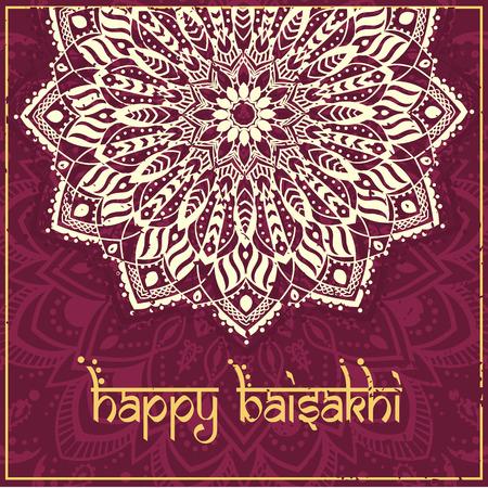 indian happy family: Ornamental Happy Baisakhi card with mandala Illustration