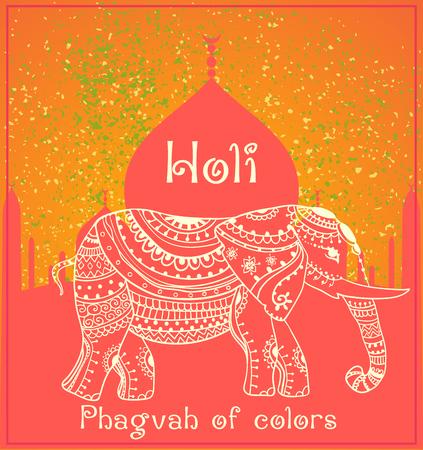 pichkari: Ornamental Happy Holi and Dolyatra celebration card with mandala