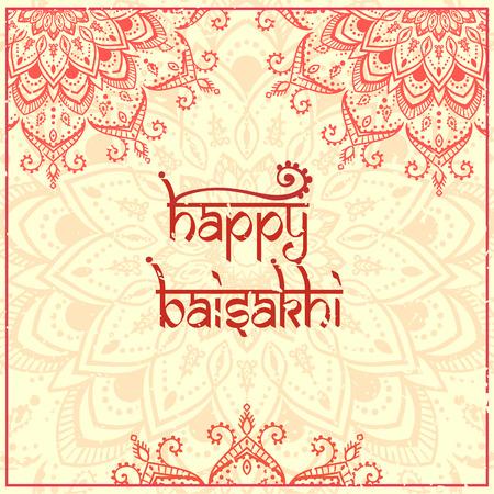 indian family: Ornamental Happy Baisakhi card with mandala Illustration