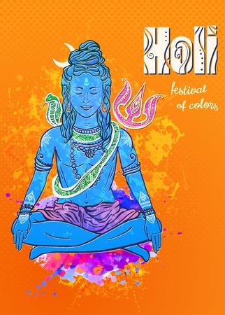 parvati: Ornament beautiful card with God Shiva. Illustration of Happy Maha Shivaratri. Mahashivaratri festival. Hinduism in India. Mediation, ornament illustration Illustration