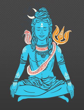 sanctity: Ornament beautiful card with God Shiva. Illustration of Happy Maha Shivaratri. Mahashivaratri festival. Hinduism in India. Mediation, Shiva represents the cosmic consciousness, the masculine universe Illustration